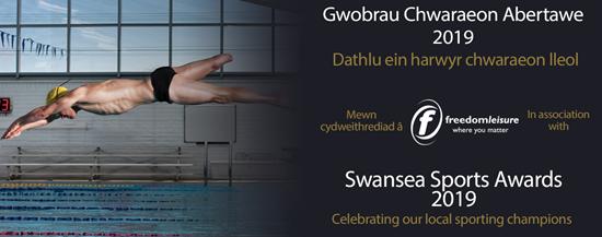 Swansea Sports Awards